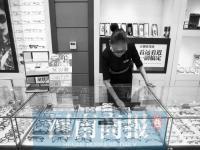 """郑州近两千家眼镜店 大多""""忘了""""这个重要事儿"""